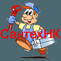 Ремонт сантехники в Стерлитамаке